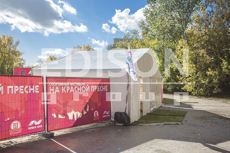 Спортивный фестиваль на Красной пресне