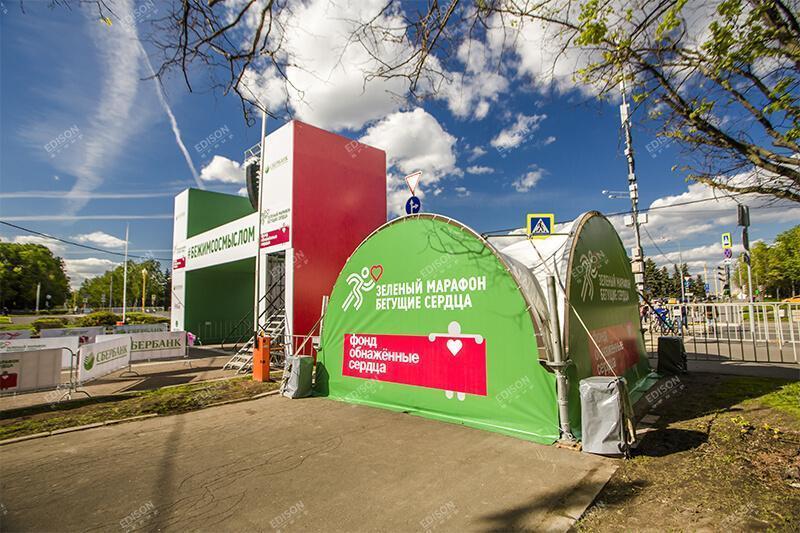 """Зеленый марафон """"Бегущие сердца"""" на Воробьевых горах, МГУ"""