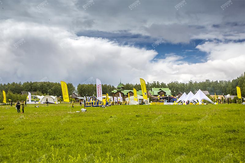 Частное мероприятие на территории парка Этномир