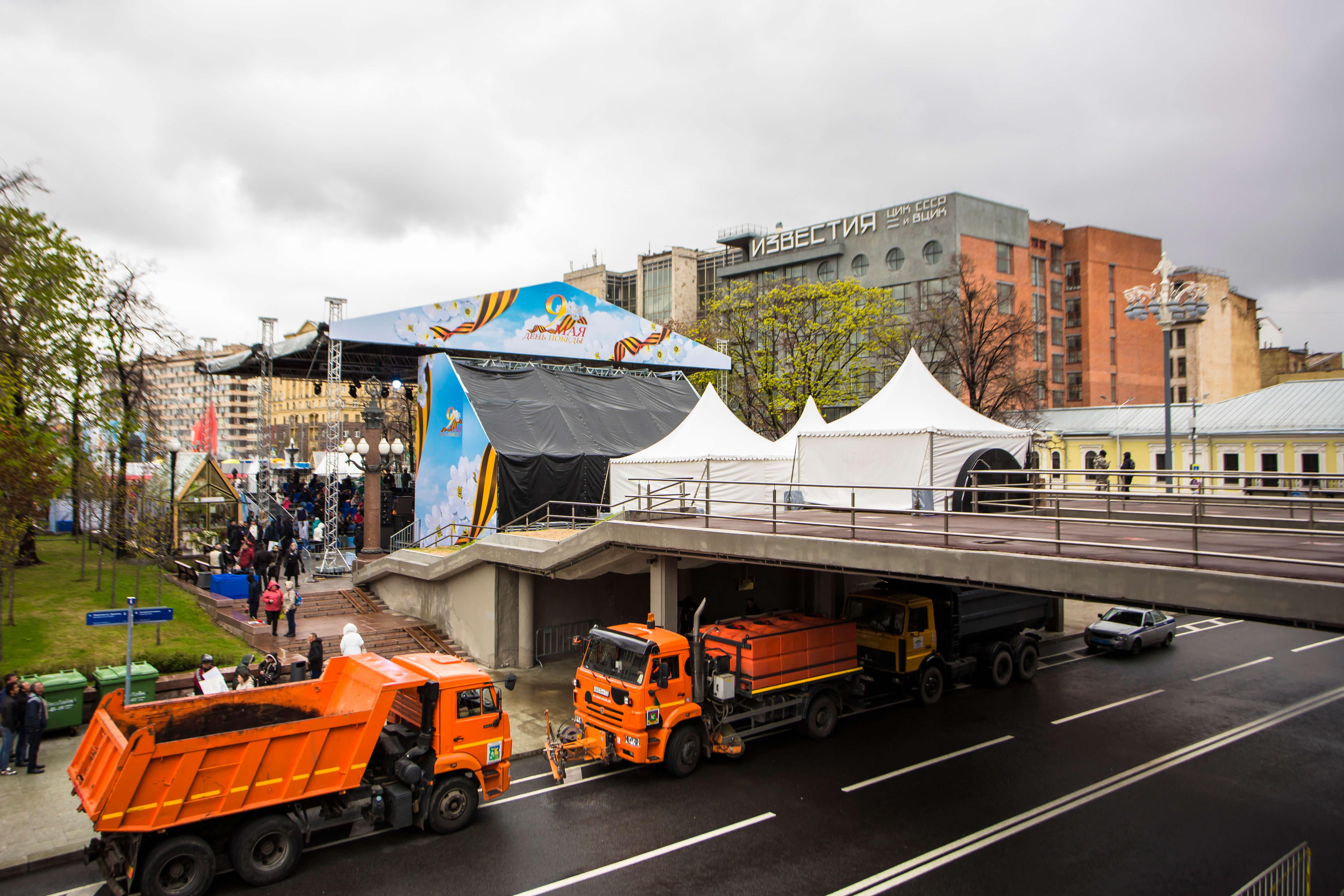 Празднование Дня Победы на Пушкинской площади