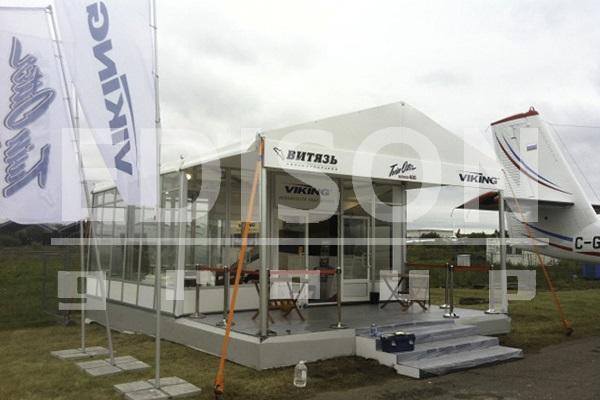 ХI Международный авиационно-космический салон МАКС: 27 августа — 1 сентября 2013