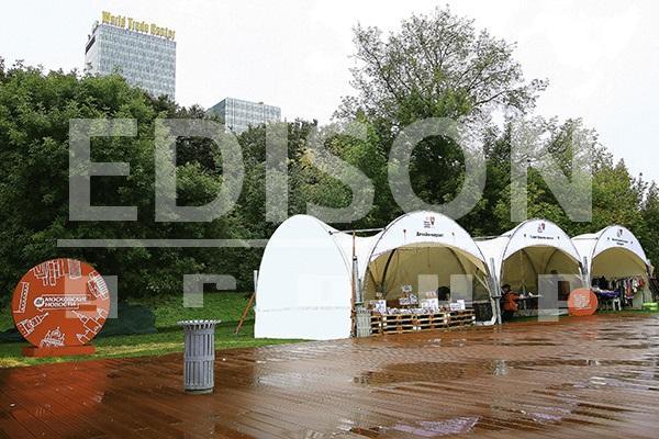 Фестиваль «Город как мы любим»: 15 сентября 2013