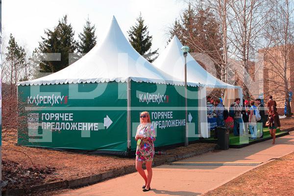 17-й Российский Интернет Форум (РИФ+КИБ 2013): 7-19 апреля 2013