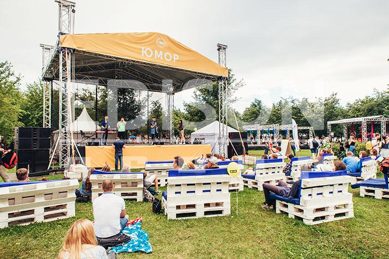 VK Fest: 16 июля 2016