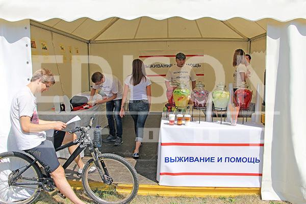 Moscow City Games: 26 июля 2014