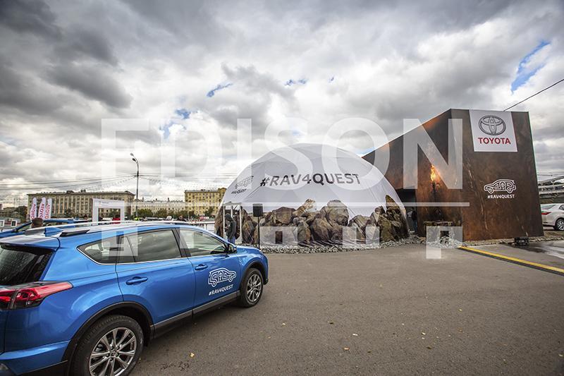 Тест-драйв Toyota — #RAV4QUEST в парке им.Горького: 22 сентября — 2 октября 2016