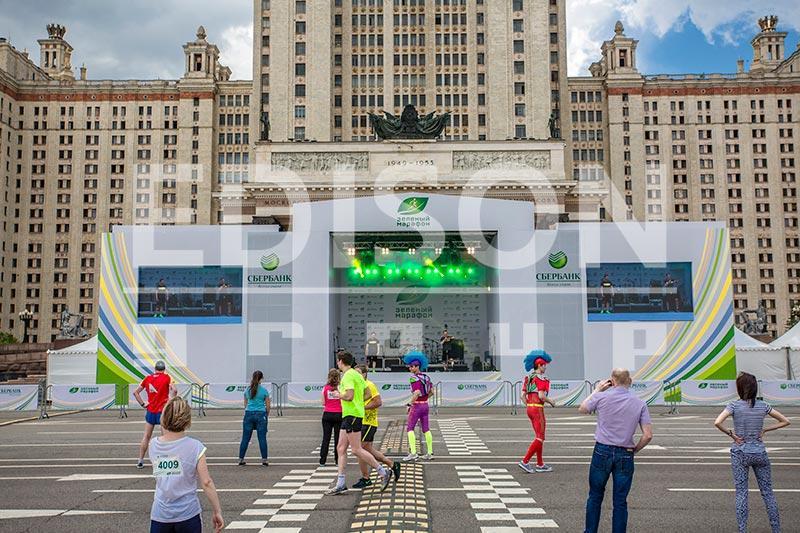 «Зеленый марафон» от Сбербанка: 4 июня 2016