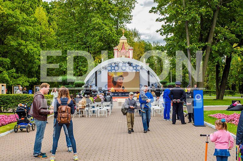 Голландская суббота в парке Лефортово: 10 сентября 2016