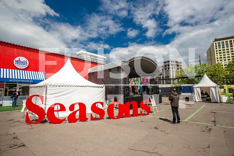 Весенний фестиваль Seasons «Дизайн-субботник»: 22 мая 2016
