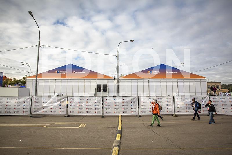 Промсвязьбанк Московский марафон 2016 в Лужниках: 25 сентября 2016