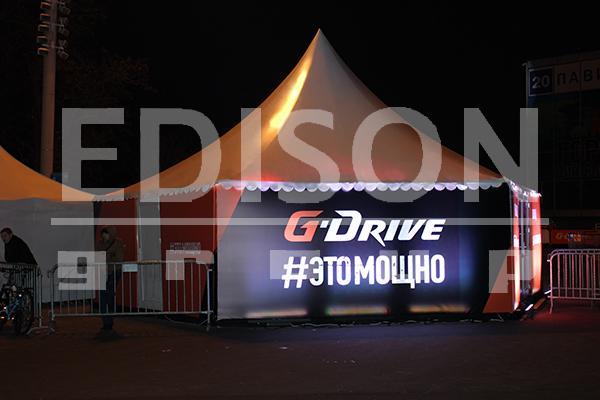 «G-Drive Night Show»: 28 ноября 2015