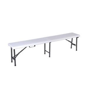 Аренда скамейки белой садовой