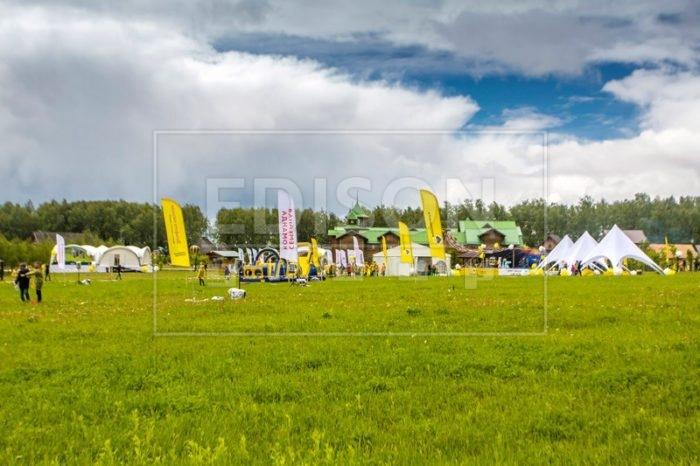 Мероприятие в парке этнических развлечений «Этномир» - фото