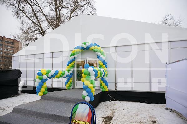 Зимняя ярмарка: 9-15 февраля 2015