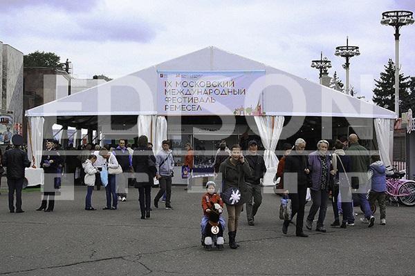 IX Московский Международный Фестиваль Ремесел
