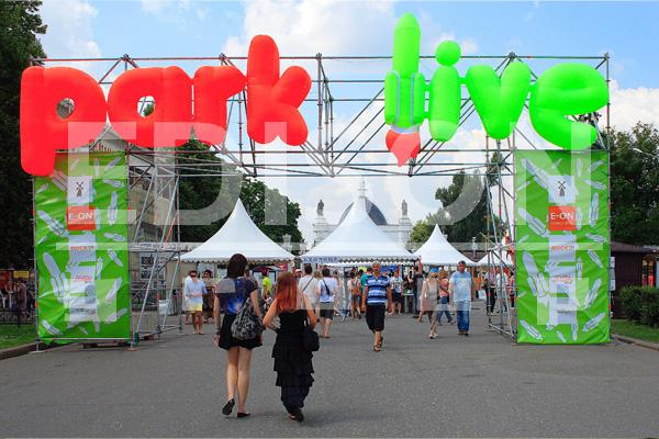 Фестиваль Park Live: 28-30 июня 2013