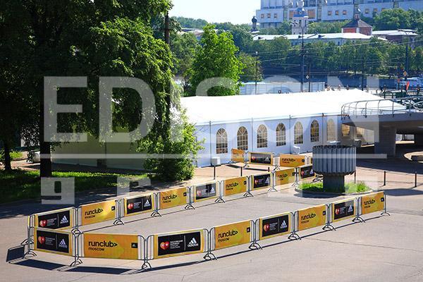 Московский Полумарафон: 18 мая 2014