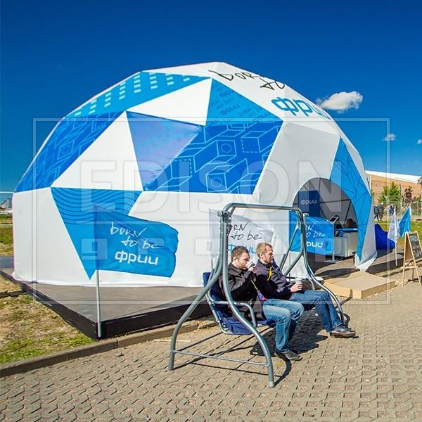 Брендирование сферического шатра 6