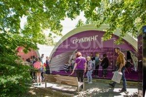 EDISON group на фестивале Petshop Days в Саду им. Баумана