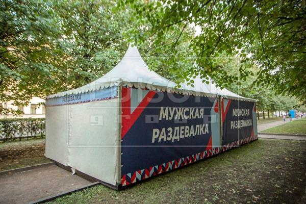 шатры на день города в Москве 2018