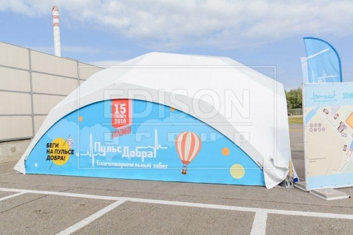 Деревянный шатер на благотворительном забеге «Пульс добра»