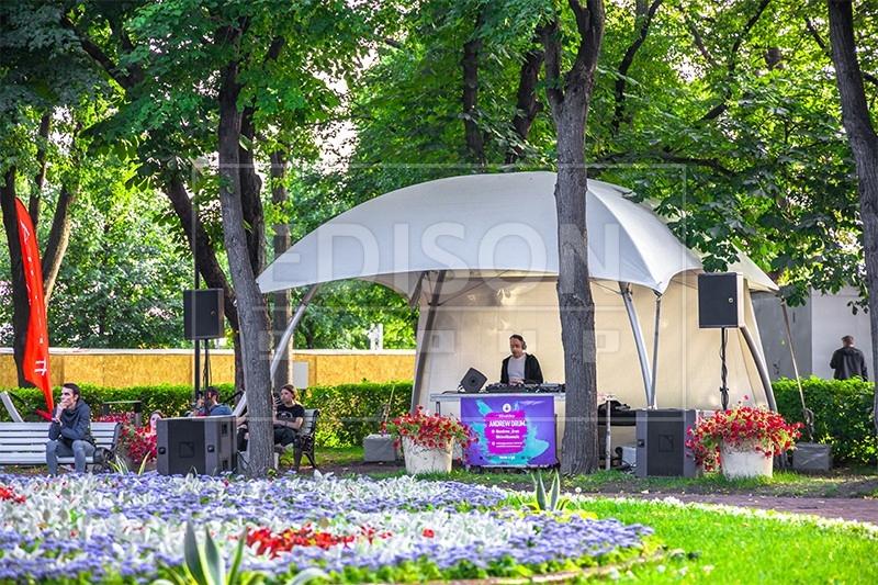 PARK LIVE — Парк Горького