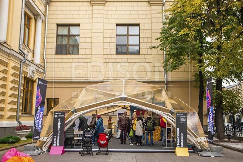 День открытых дверей Центрального Банка России